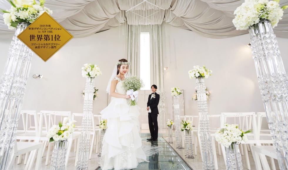結婚式場 倉敷 岡山|Nishikiyaグ...